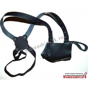 Кобура плечевая (оперативная) для аэрозольного пистолета (устройства) Пионер