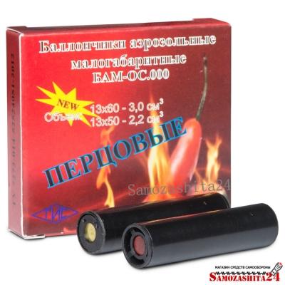 БАМ-ОС.000 13х50, 5 шт/уп